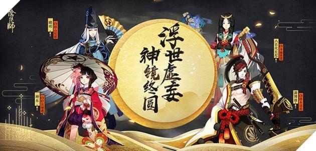 Honkai Impact, Fate/Grand Order gây bất ngờ với thứ hạng chót vót trong BXH doanh thu game Gacha tháng 7 - Ảnh 2.