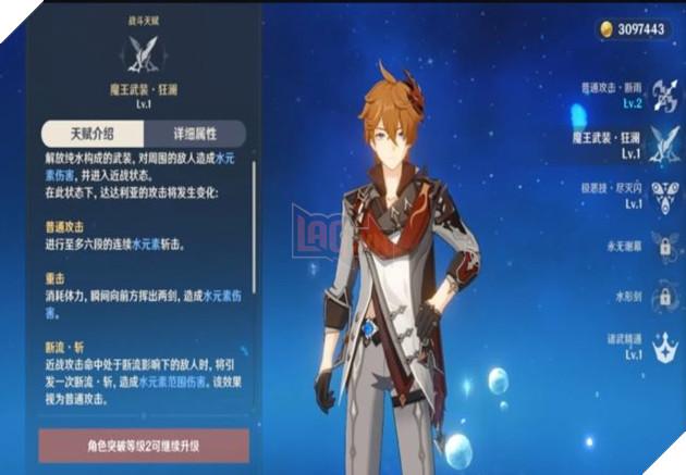 Genshin Impact: Bộ kĩ năng dự kiến của 4 nhân vật mới Zhongli, Childe, Xinyan và Diona 4