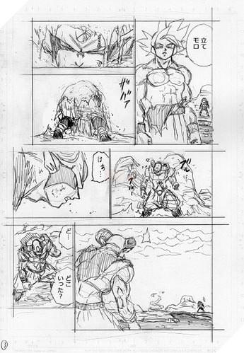 Spoiler Dragon Ball Super chapter 65: 8 manuscript reveals Goku manually fed Moro magic bean!  3