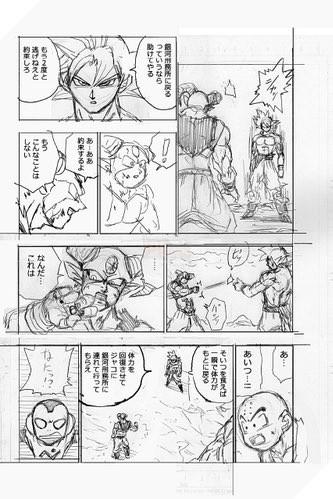 Spoiler Dragon Ball Super chapter 65: 8 manuscript reveals Goku manually fed Moro magic bean!  5