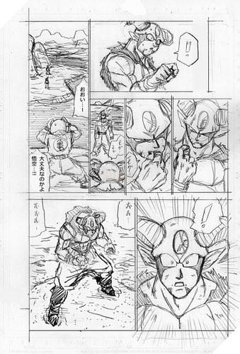 Spoiler Dragon Ball Super chapter 65: 8 manuscript reveals Goku manually fed Moro magic bean!  6