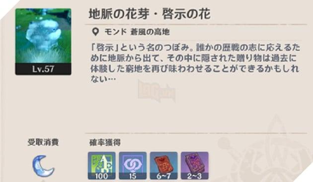 Genshin Impact: Hướng dẫn cách farm Sách Kinh Nghiệm Anh hùng tăng cấp nhân vật dễ nhất