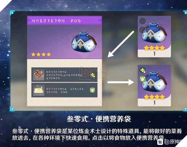 Genshin Impact: Tổng hợp chi tiết bản cập nhật 1.1 chính thức và các nguồn Leak nội dung tương lai 15