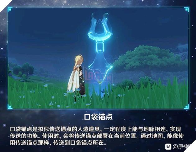 Genshin Impact: Tổng hợp chi tiết bản cập nhật 1.1 chính thức và các nguồn Leak nội dung tương lai 13