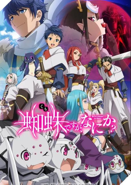 """Anime Kumo Desu Ga, Nani Ka tung trailer xác nhận ngày """"Chuyển Sinh Thành Nhện"""" cùng nhiều tin hấp dẫn"""