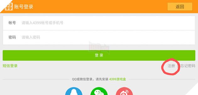 Hướng dẫn chi tiết cách Đăng Kí và Tải game Vân Mộng Tứ Thời Ca server Trung Quốc 4