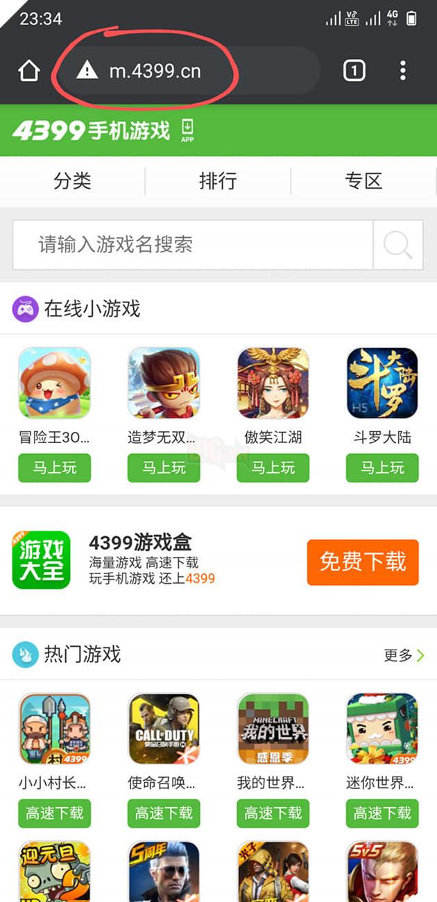 Hướng dẫn chi tiết cách Đăng Kí và Tải game Vân Mộng Tứ Thời Ca server Trung Quốc