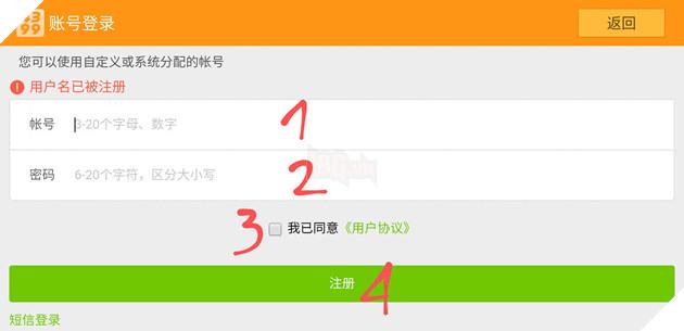 Hướng dẫn chi tiết cách Đăng Kí và Tải game Vân Mộng Tứ Thời Ca server Trung Quốc 5