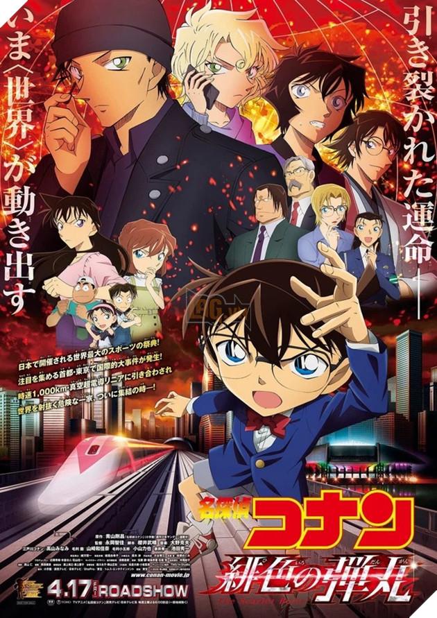 Lần đầu tiên một phần movie Conan sẽ được công chiếu tại Việt Nam cùng thời điểm với Nhật Bản 2