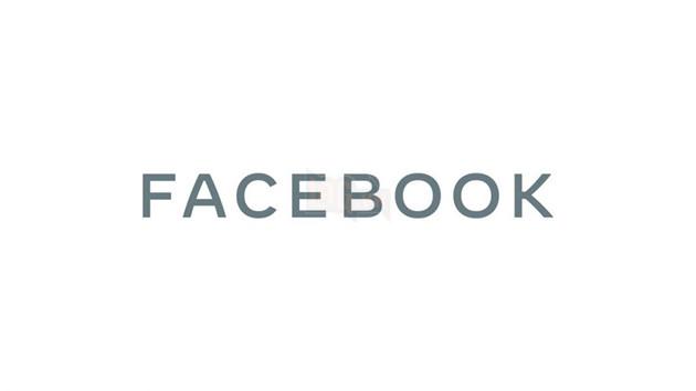 Hướng dẫn: Cách kiểm tra xem dữ liệu cá nhân của bạn có bị rò rỉ từ Facebook hay không