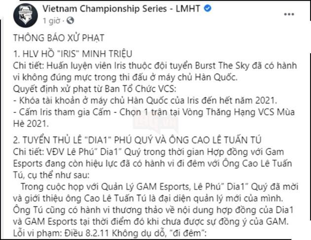 NÓNG: Xuất hiện loạt tin nhắn cho rằng Dia1 và Yijin đã từng tham gia cá độ thể thao điện tử